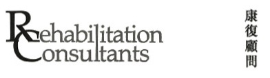 Rehabilitation Consultants Hong Kong